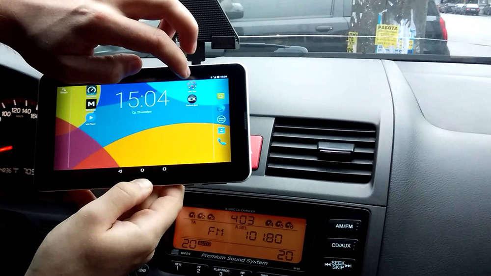 Планшеты для GPS-навигации