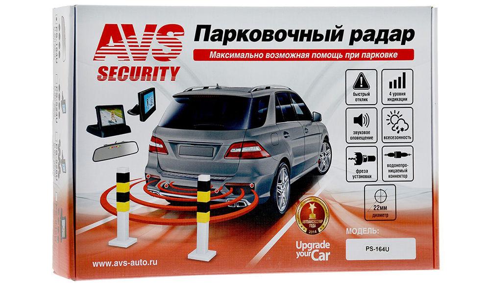Парктроник AVSPS-164