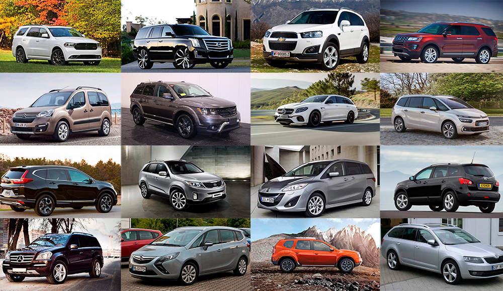 Рейтинг лучших семейных автомобилей