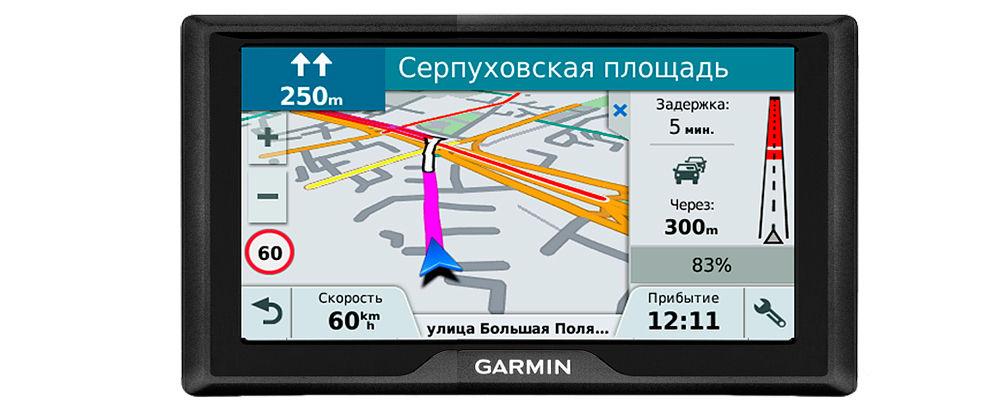 GarminDrive 61RUSLMT