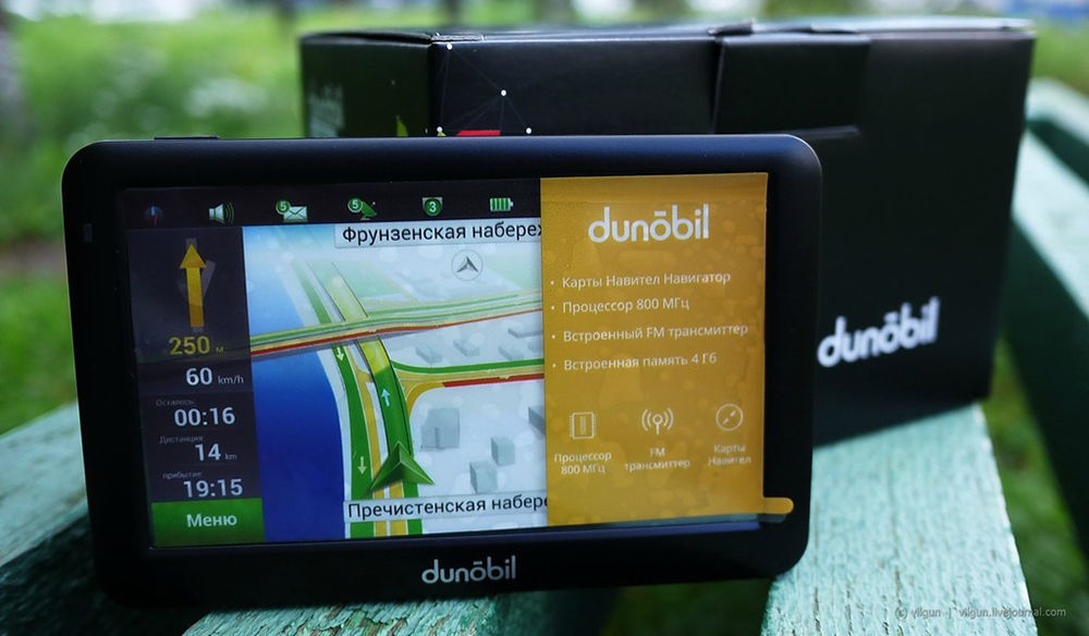 Dunobil Modern 5.0