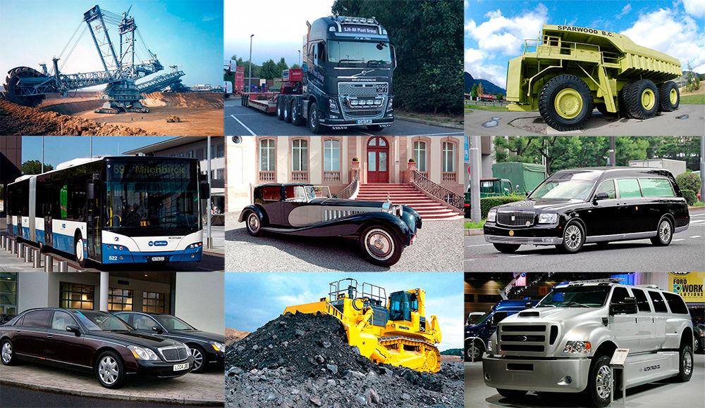 Самые большие автомобили в мире