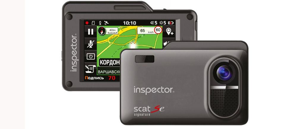 InspectorScat Se