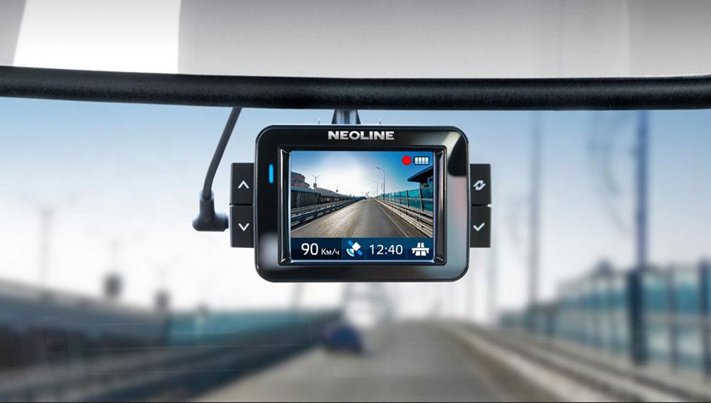 NeolineX-COP 9000