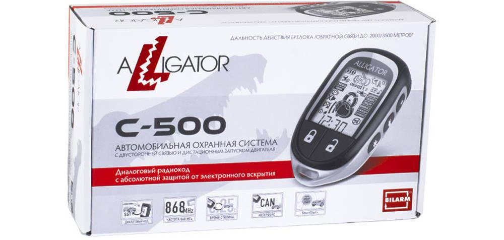 AlligatorC500