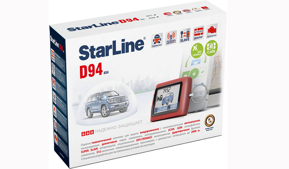 Starline D94 2CAN