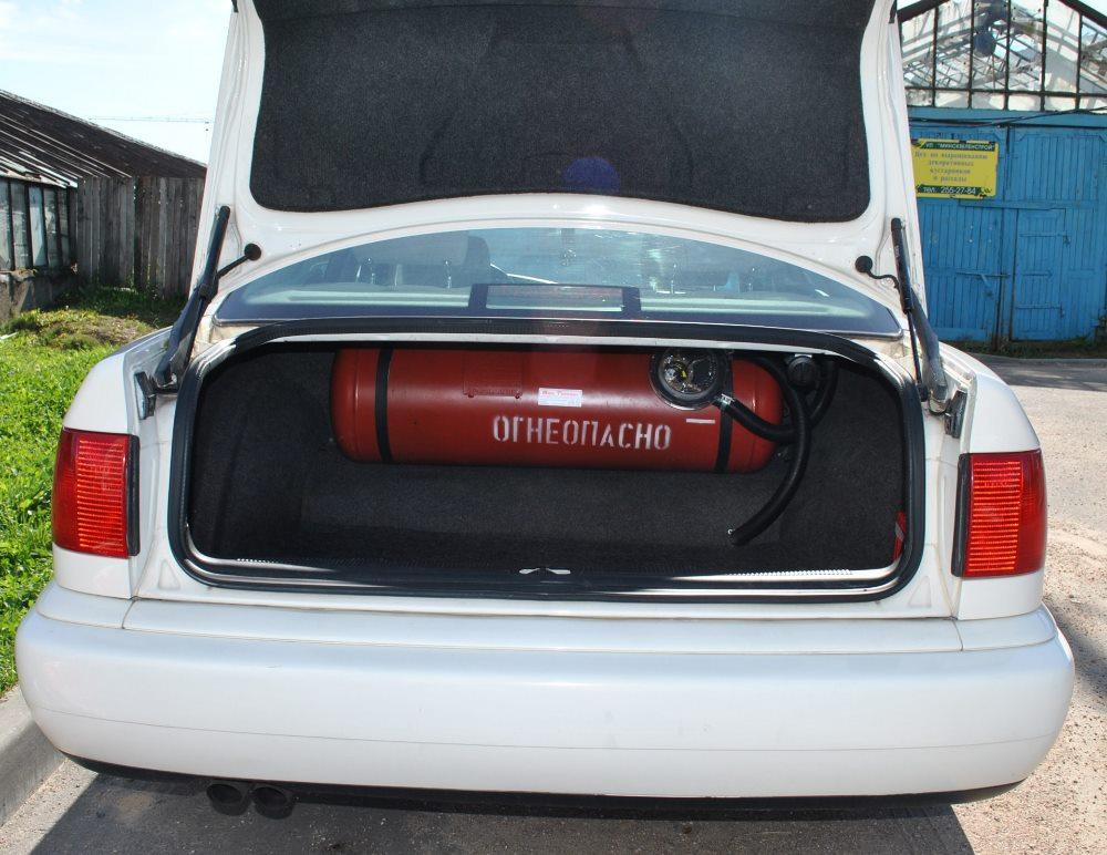 Газовое оборудование для автомобилей классы