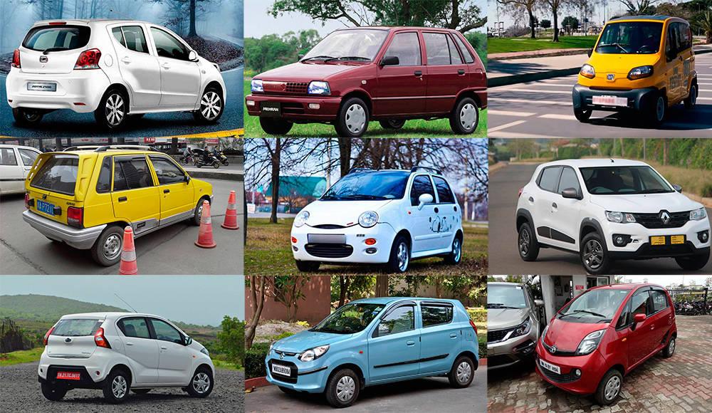 Самые дешёвые автомобили в мире