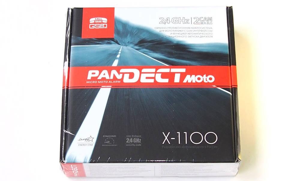 PandexX1100