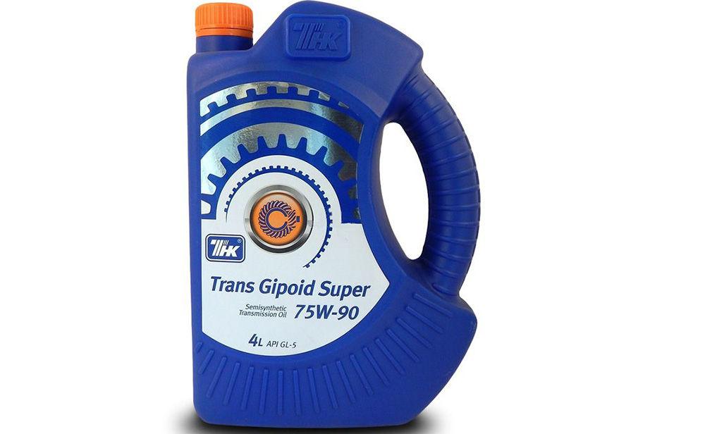 Trans Gipoid Super 75w90